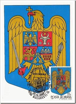 Romania_Buc_fata