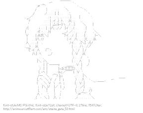 [AA]Amane Suzuha (Steins;Gate)
