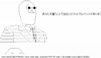 TwitAA 2014-06-24 12:54:48