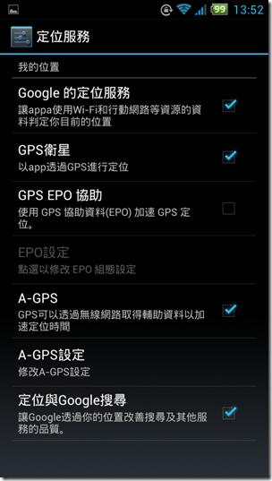 Screenshot_2013-08-27-13-52-57