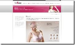 1 六甲村孕婦品 網頁設計