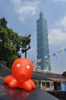 Pulpito @ Taipei 101
