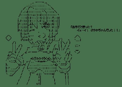美樹さやか ピース (魔法少女まどか☆マギカ)