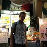 padrino italian restaurant at venus fort in Odaiba, Tokyo, Japan