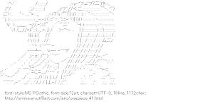 [AA]Nico Robin (Onepiece)