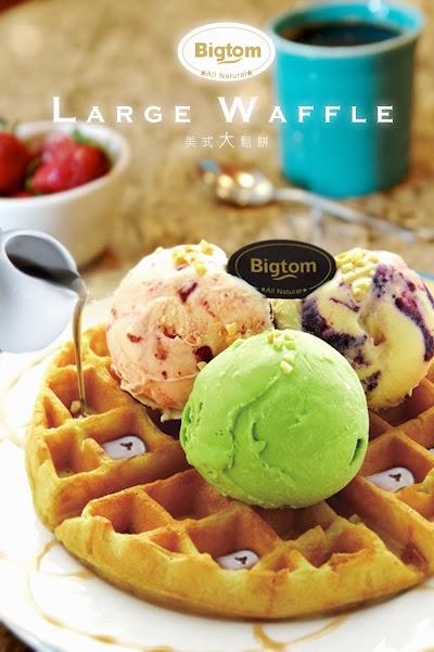 bigtom ice cream
