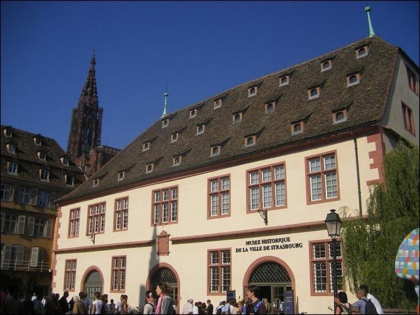 متحف ستراسبورغ