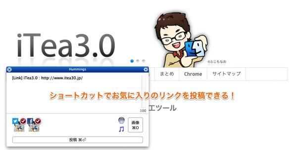 Mac app social networking hummings4