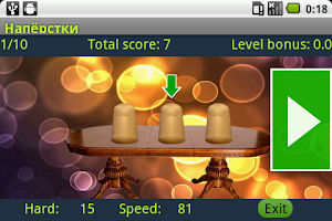 Screenshot of Thimbles