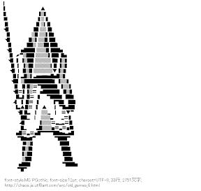 [AA]三角頭 (サイレントヒル)