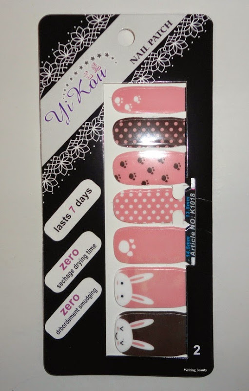 Born Pretty Store Nail Art Stickers K1018