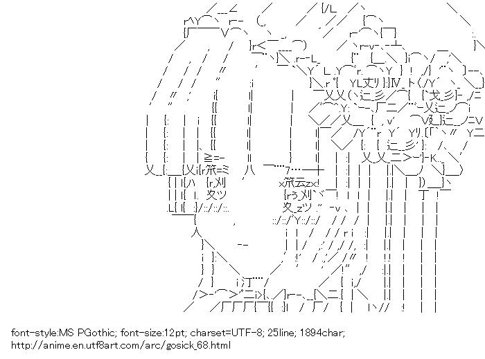 [AA]Victorique de Blois (GOSICK)