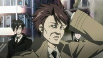 [Commie] Psycho-Pass - 17 [59E361B7].mkv_snapshot_00.44_[2013.02.16_17.49.43]