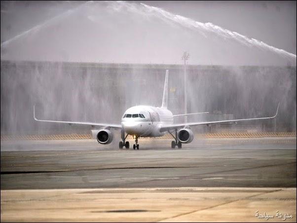 مطار حمد الدولي الجديد