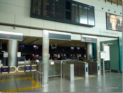 香港站-預先登機