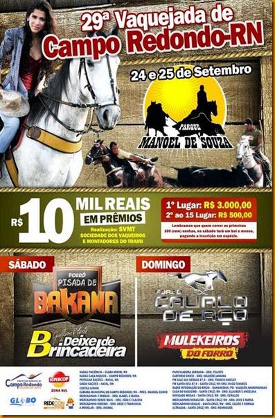 vaquejada_campo redondo_2011-2