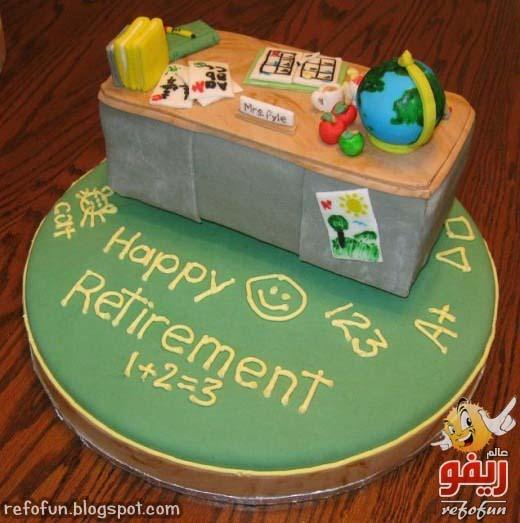 disk-cake-refofun
