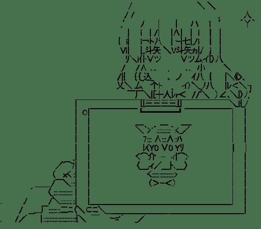 エイスリン・ウィッシュアート メッセージボード (咲)