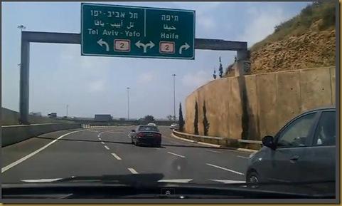 Signaletica trilingüa en Israël