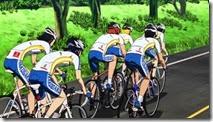Yowamuahi Pedal - 33 -38
