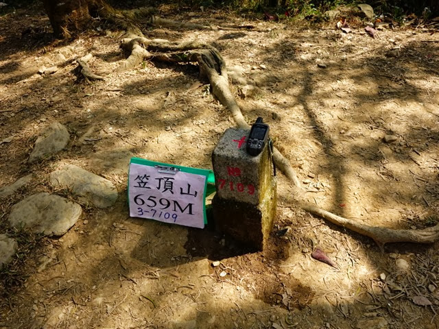 2013_0127 白賓山、真笠山、笠頂山 O走_055
