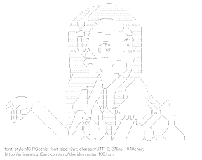 [AA]Minase Iori (The Idolmaster)