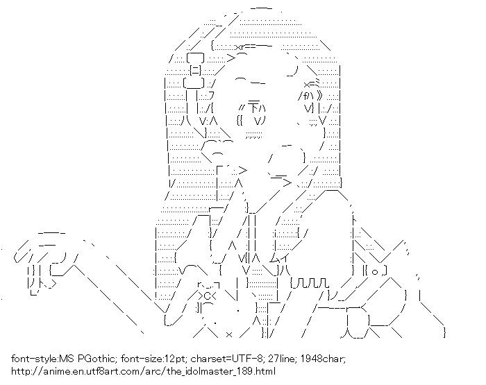 The Idolmaster,Minase Iori