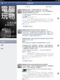 facebook ipad-15