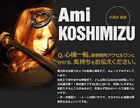 2012-03-05_105657.jpg