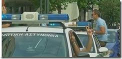 oclarinet - Polícia manifesta-se na Grécia.Jul.2013