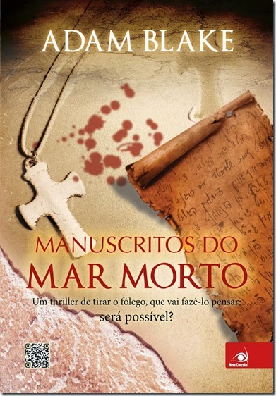 Manuscritos-do-Mar-Morto-Frente[1]
