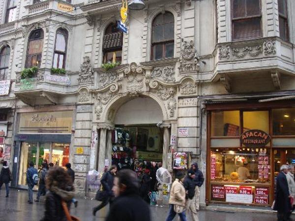فندق ليون اسطنبول