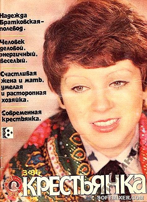 item1252123972_zhurnal_krestyanka_1985_3_1