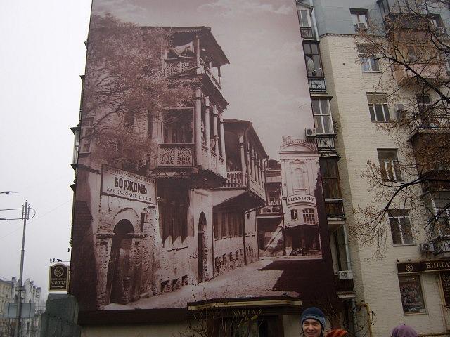05_Саксаганского_Оксана-16-01-2011.jpg