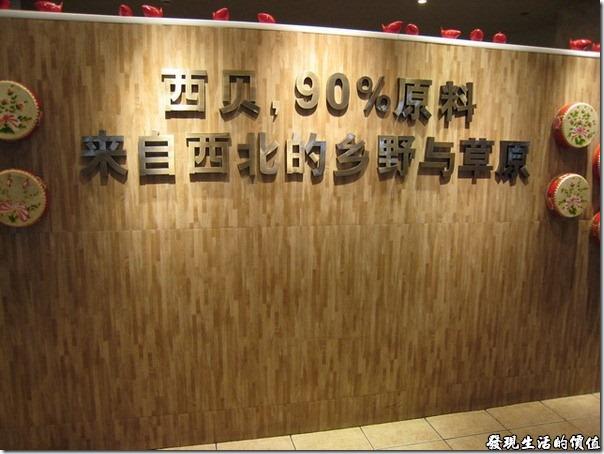 上海-西貝攸面村07