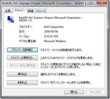 G41_Driver_20090506