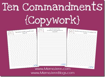 Ten Commandments Copywork