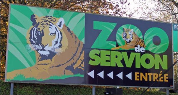 حديقة حيوان