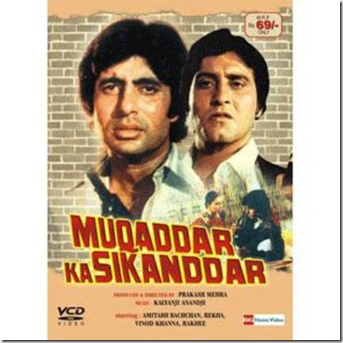 Khiri & boti or Bachchan & Vinod Khanna