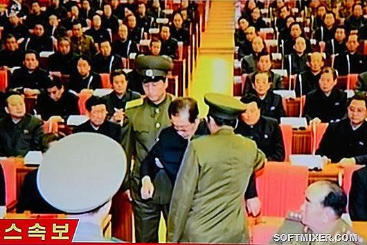 조선중앙TV, 고위인사 체포장면 공개