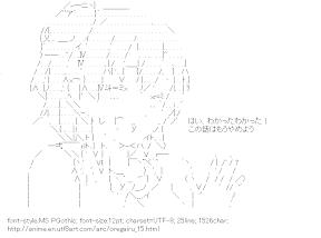 [AA]Yuigahama Yui (Yahari Ore no Seishun Love Come wa Machigatteiru.)