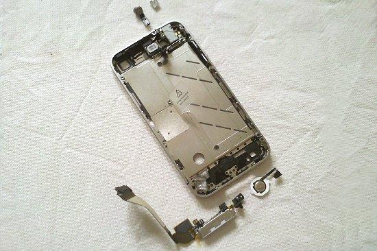 iphone420.jpg