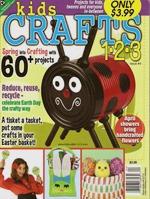 KidsCraft123#4