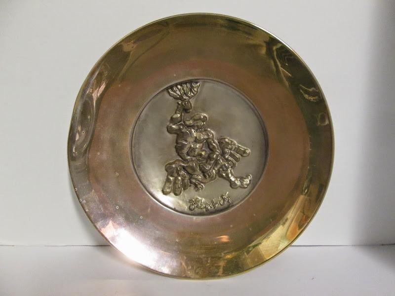 Jewish Sterling Plate