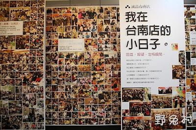 [臺南-生活] 誠品台南店感恩謝幕-店內攝影記錄篇