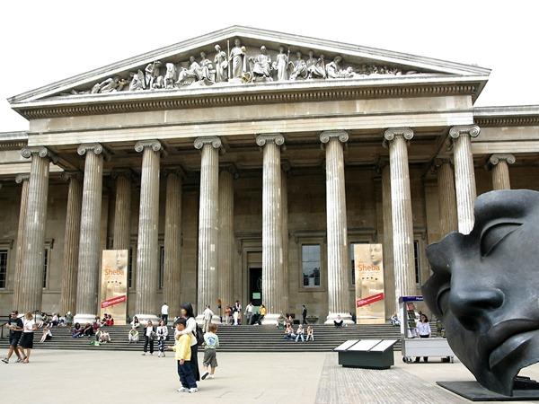 المتحف البريطاني   British Museum