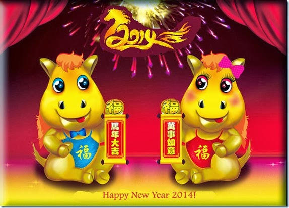 chinese-new-year-2014-horse_1389486106