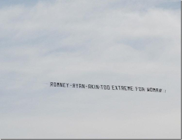 20120829-plane_banner4