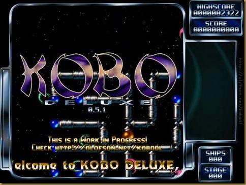Kobo Deluxe タイトル