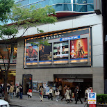 shibuya cinema in Shibuya, Tokyo, Japan